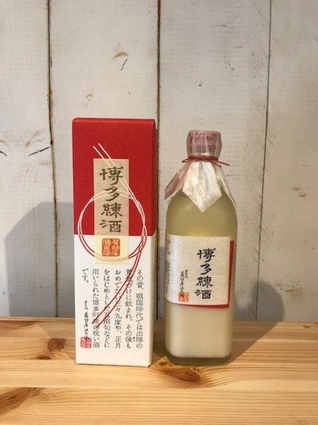 画像1: 博多練酒 (はかたねりざけ) 500ml 【化粧箱入】 (1)
