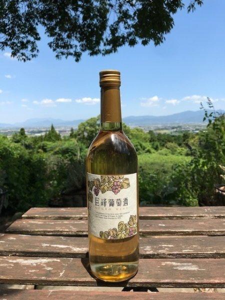 画像1: 【白ワイン】 巨峰葡萄酒 スウィート 11% 360ml  (1)