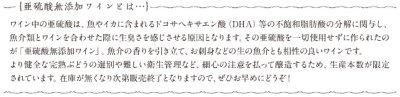 画像3: 【白・辛口】 高畠ワイン 亜硫酸塩無添加 シャルドネ 13% 720ml