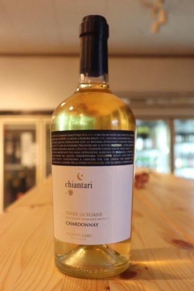 画像1: 【白・辛口】キアンタリ シャルドネ CHIANTARI Chardonnay 750ml/ イタリア (1)
