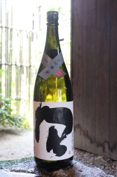 画像1: 若竹屋 饗(もてなし) 大吟醸 1800ml (1)