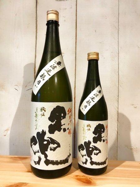 画像1: 池亀酒造 黒兜 山田錦 純米吟醸 1800ml (1)