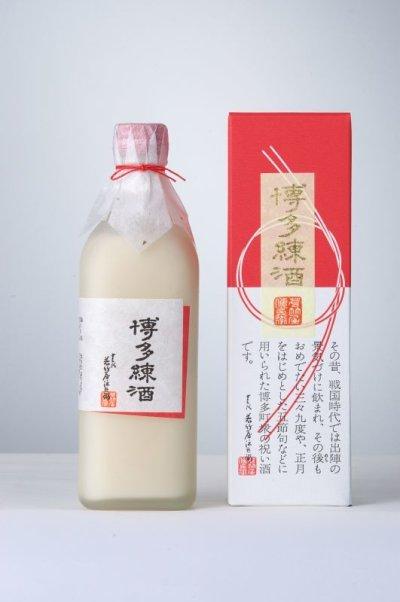 画像1: 博多練酒 (はかたねりざけ) 500ml 【化粧箱入】