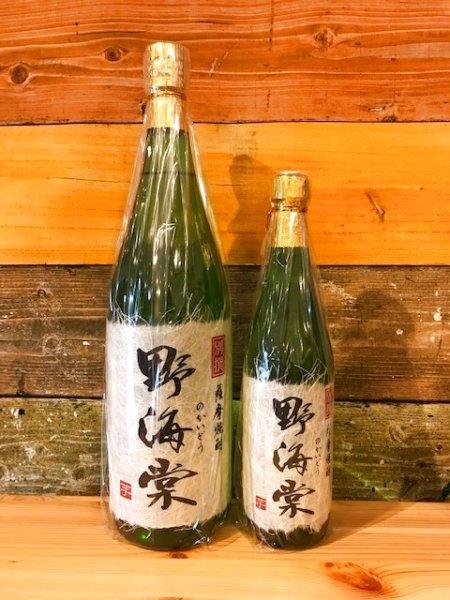 画像1: 【芋焼酎】 別撰・野海棠 25度 1800ml (1)
