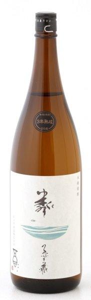画像1: 【麦焼酎】 ゑびす酒造 粼ゑびす蔵(りんえびすぐら) 25度 1800ml  (1)