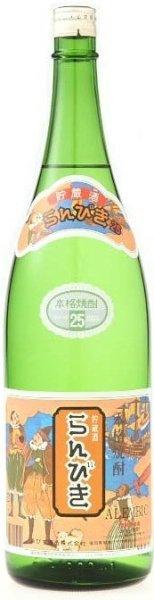画像1: 【麦焼酎】 ゑびす酒造 らんびき25 25度 1800ml  (1)