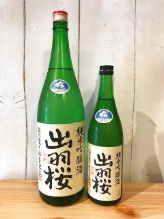 桜 アマビエ 出羽 出羽桜 特別純米