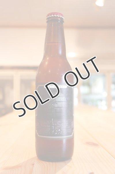 画像1: 【クラフトビール】 ベアードブルーイング わびさび ジャパンペールエール 330ml (冷蔵) (1)