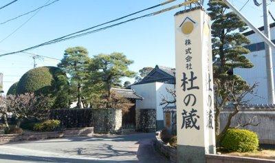 画像1: 杜の蔵 純米吟醸ひやおろし 16度 720ml (冷蔵)