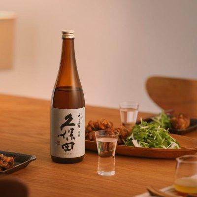 画像2: 朝日酒造 ゆく年くる年 吟醸 720ml 【化粧箱入り】
