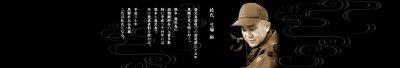 画像2: 【芋焼酎】 やきいも黒瀬 -紅- 25度 720ml