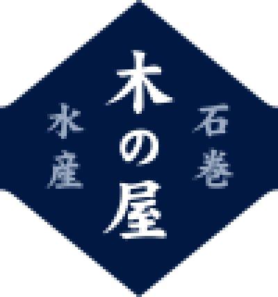 画像1: 木の屋石巻水産 さんま味噌甘辛煮 1缶