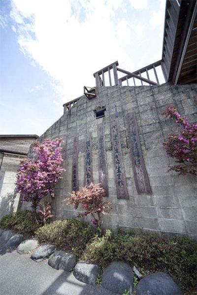 画像3: 【芋焼酎】 明るい農村の四季 (秋)  25度 1800ml