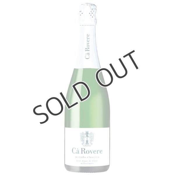 画像1: 【白・辛口・スパークリングワイン】Cà Rovere Blanc de Blanc Brut  MIL.2015 750ml 1本 (1)