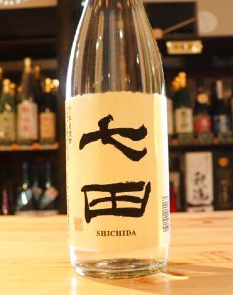 画像1: 天山酒造 七田(しちだ) 吟醸粕取焼酎 25度 720ml (1)
