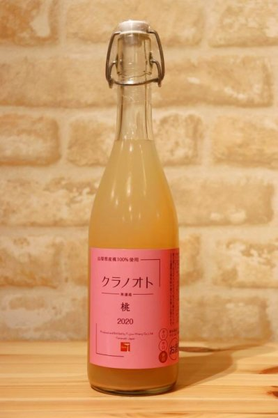 画像1: 【白・甘口】 クラノオト桃 5% 720ml (1)