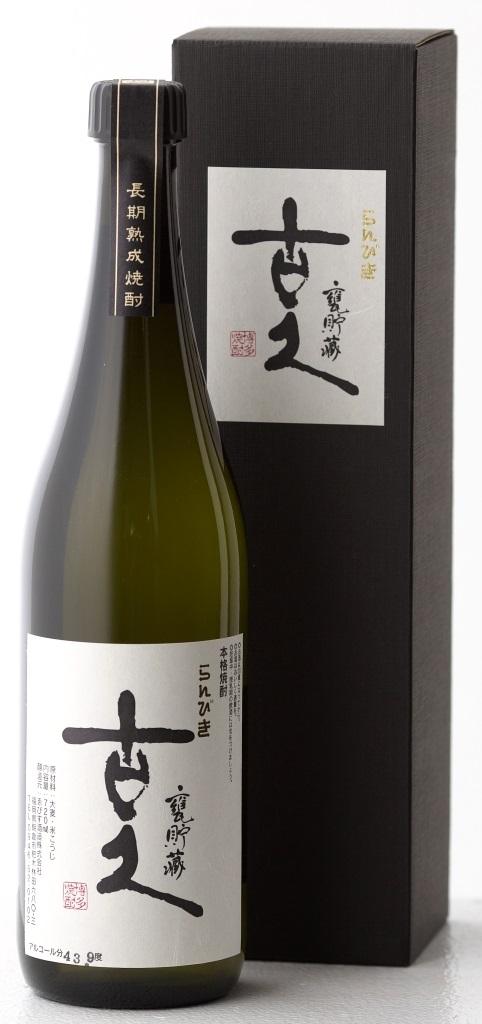 画像1: 【麦焼酎】 ゑびす酒造 古久(こきゅう) 5年貯蔵 43度 720ml  (1)