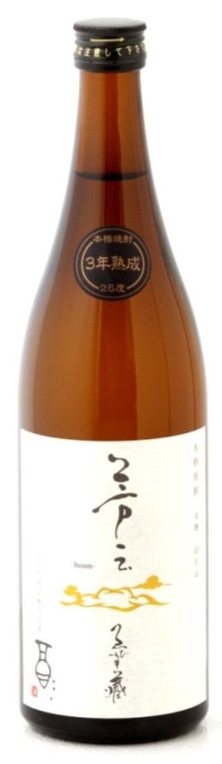 画像1: 【麦焼酎】 ゑびす酒造 芳云ゑびす蔵(ほううんえびすぐら) 25度 720ml  (1)