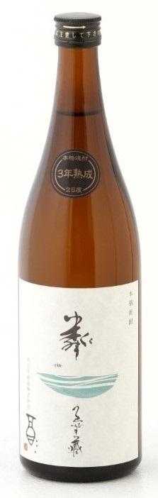 画像1: 【麦焼酎】 ゑびす酒造 粼ゑびす蔵(りんえびすぐら) 25度 720ml  (1)