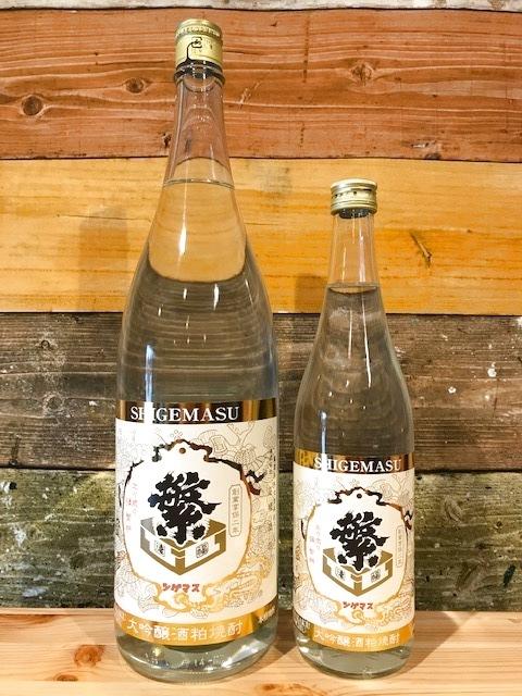 画像1: 【酒粕焼酎】 繁桝 大吟醸 酒粕焼酎 720ml (1)